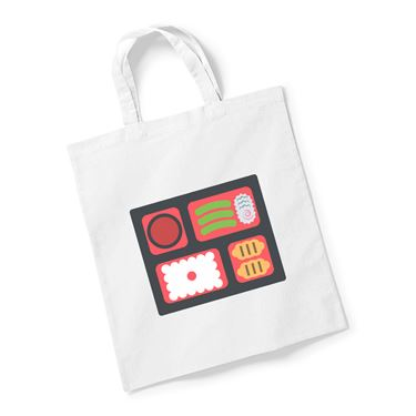 Picture of Emoji Bento Box Reusable Bag For Life