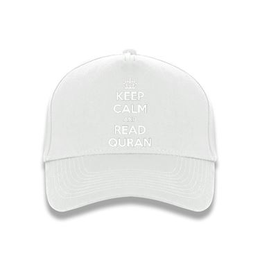 Picture of Keep Calm And Read Quran Baseball Cap