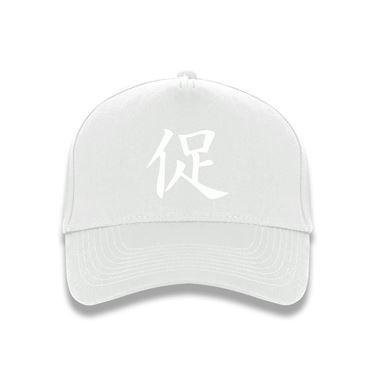 Picture of Accelerate Kanji Logo Anime Manga Baseball Cap