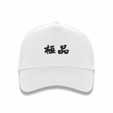 Picture of Acura Kanji Logo Anime Manga Baseball Cap