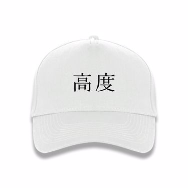 Picture of Advanced Kanji Logo Anime Manga Baseball Cap