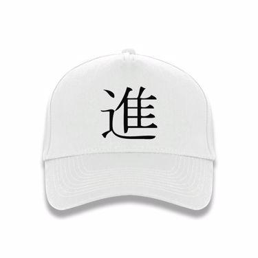 Picture of Advance Kanji Logo Anime Manga Baseball Cap