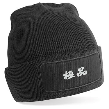 Picture of Acura Kanji Logo Anime Manga Beanie Hat