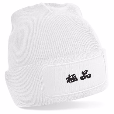 Picture of Acura Kanji Logo Anime Manga Beanie Hat