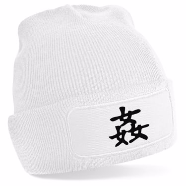Picture of Adultery Kanji Logo Anime Manga Beanie Hat