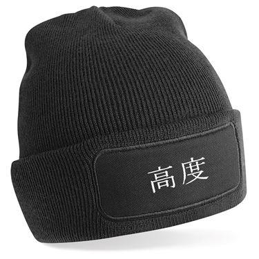 Picture of Advanced Kanji Logo Anime Manga Beanie Hat