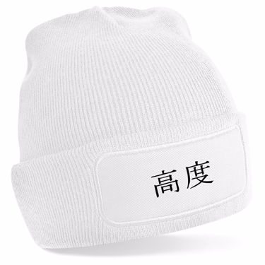 Picture of Advanced Kanji Logo Anime Manga Beanie Hat