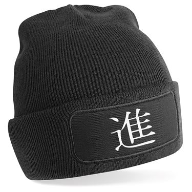 Picture of Advance Kanji Logo Anime Manga Beanie Hat