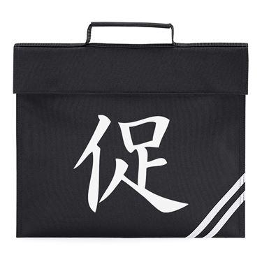 Picture of Accelerate Kanji Logo Anime Manga Book Bag