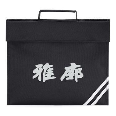Picture of Accord Kanji Logo Anime Manga Book Bag