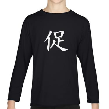 Picture of Accelerate Kanji Logo Anime Manga Boys Long Sleeve Tshirt