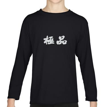 Picture of Acura Kanji Logo Anime Manga Boys Long Sleeve Tshirt
