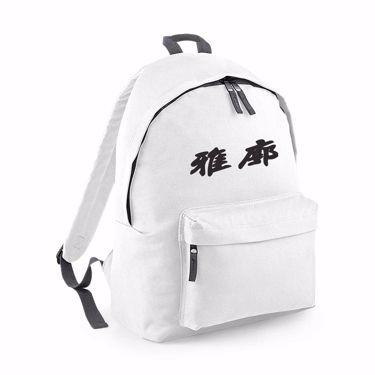 Picture of Accord Kanji Logo Anime Manga Fashion Backpack