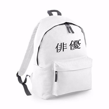 Picture of Actor Kanji Logo Anime Manga Fashion Backpack