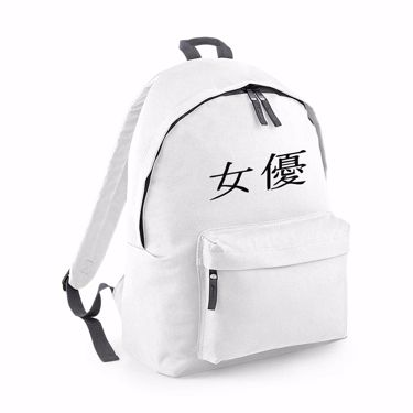 Picture of Actress Kanji Logo Anime Manga Fashion Backpack
