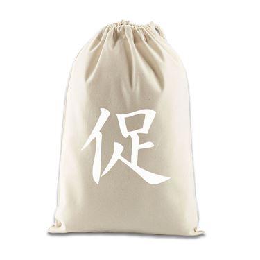 Picture of Accelerate Kanji Logo Anime Manga Gift Bag