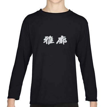 Picture of Accord Kanji Logo Anime Manga Girls Long Sleeve Tshirt