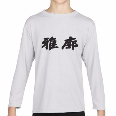 Picture of Accord Kanji Logo Anime Manga Girls Long Sleeve Tshirt