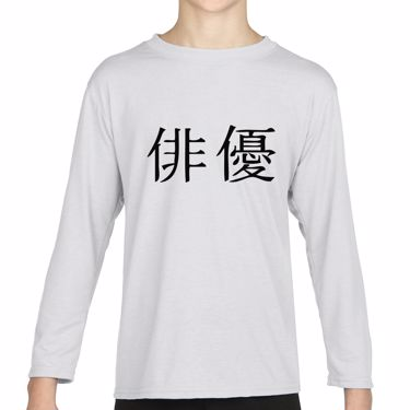 Picture of Actor Kanji Logo Anime Manga Girls Long Sleeve Tshirt