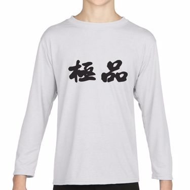 Picture of Acura Kanji Logo Anime Manga Girls Long Sleeve Tshirt