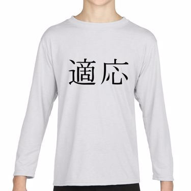Picture of Adapt Kanji Logo Anime Manga Girls Long Sleeve Tshirt