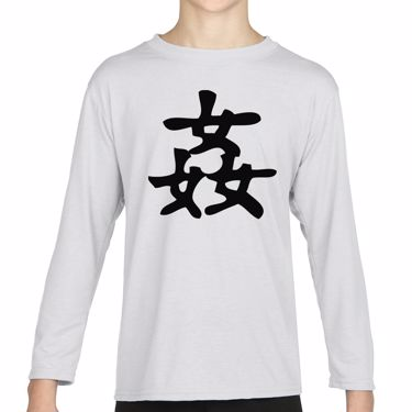 Picture of Adultery Kanji Logo Anime Manga Girls Long Sleeve Tshirt