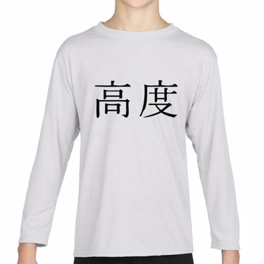 Picture of Advanced Kanji Logo Anime Manga Girls Long Sleeve Tshirt