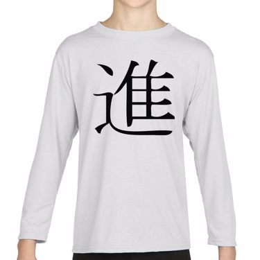 Picture of Advance Kanji Logo Anime Manga Girls Long Sleeve Tshirt