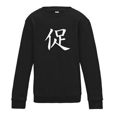 Picture of Accelerate Kanji Logo Anime Manga Girls Sweatshirt