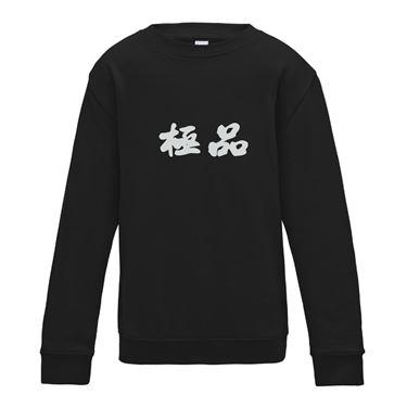 Picture of Acura Kanji Logo Anime Manga Girls Sweatshirt
