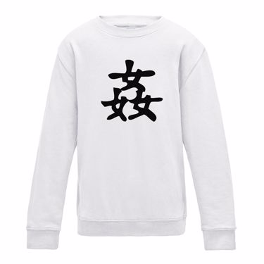 Picture of Adultery Kanji Logo Anime Manga Girls Sweatshirt