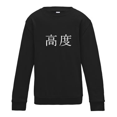 Picture of Advanced Kanji Logo Anime Manga Girls Sweatshirt