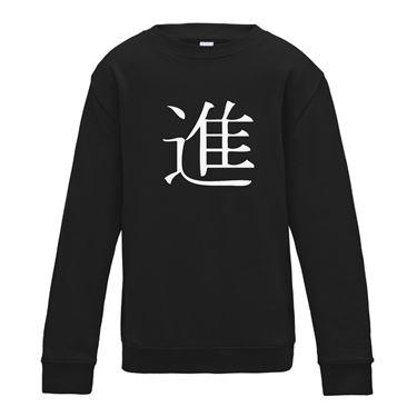 Picture of Advance Kanji Logo Anime Manga Girls Sweatshirt