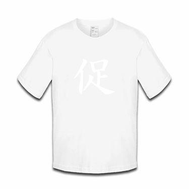 Picture of Accelerate Kanji Logo Anime Manga Girls Tshirt