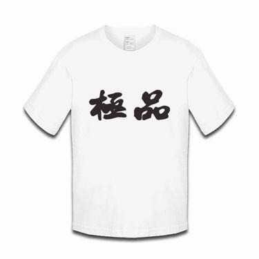 Picture of Acura Kanji Logo Anime Manga Girls Tshirt