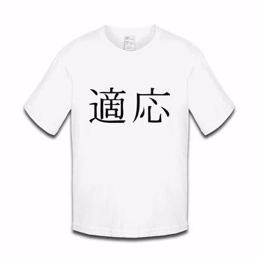 Picture of Adapt Kanji Logo Anime Manga Girls Tshirt