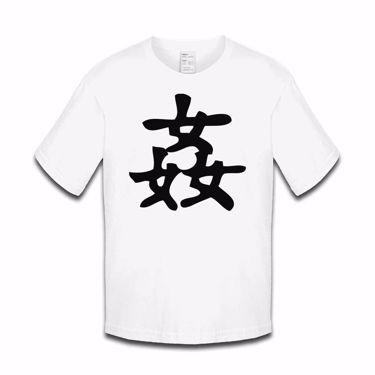 Picture of Adultery Kanji Logo Anime Manga Girls Tshirt