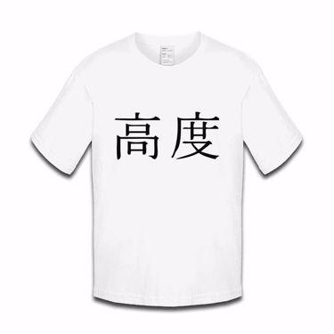 Picture of Advanced Kanji Logo Anime Manga Girls Tshirt