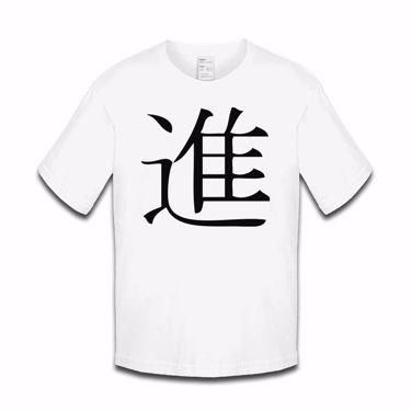 Picture of Advance Kanji Logo Anime Manga Girls Tshirt