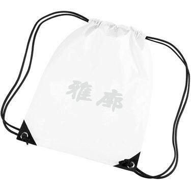 Picture of Accord Kanji Logo Anime Manga Gym Bag