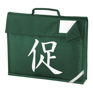 Picture of Accelerate Kanji Logo Anime Manga Homework Bag