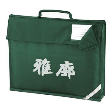 Picture of Accord Kanji Logo Anime Manga Homework Bag