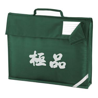 Picture of Acura Kanji Logo Anime Manga Homework Bag