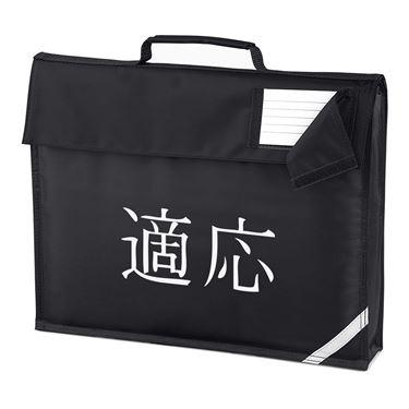 Picture of Adapt Kanji Logo Anime Manga Homework Bag