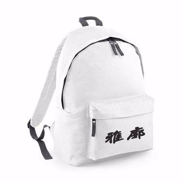Picture of Accord Kanji Logo Anime Manga Junior Backpack