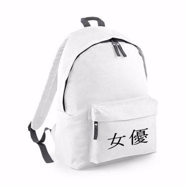 Picture of Actress Kanji Logo Anime Manga Junior Backpack