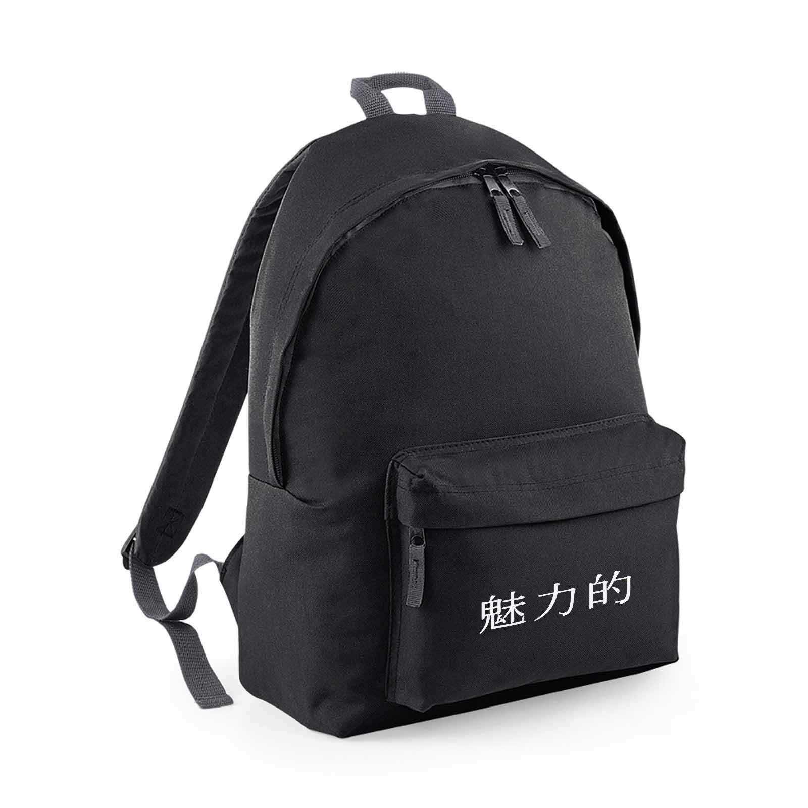 Picture of attractive kanji logo anime manga junior backpack