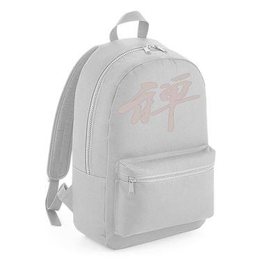 Picture of Zen Kanji Logo Anime Manga Kids Backpack