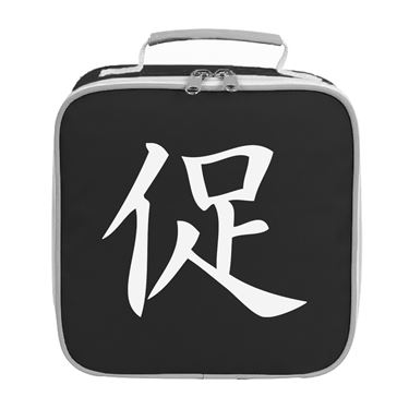 Picture of Accelerate Kanji Logo Anime Manga Lunch Bag