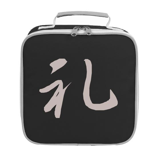 303d5761f5 Rei Kanji Logo Anime Manga Lunch Bag. Available in many colours ...